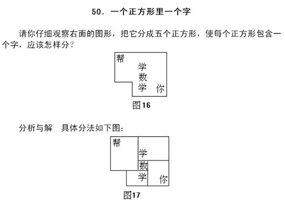 电路 电路图 电子 设计 素材 原理图 580_411